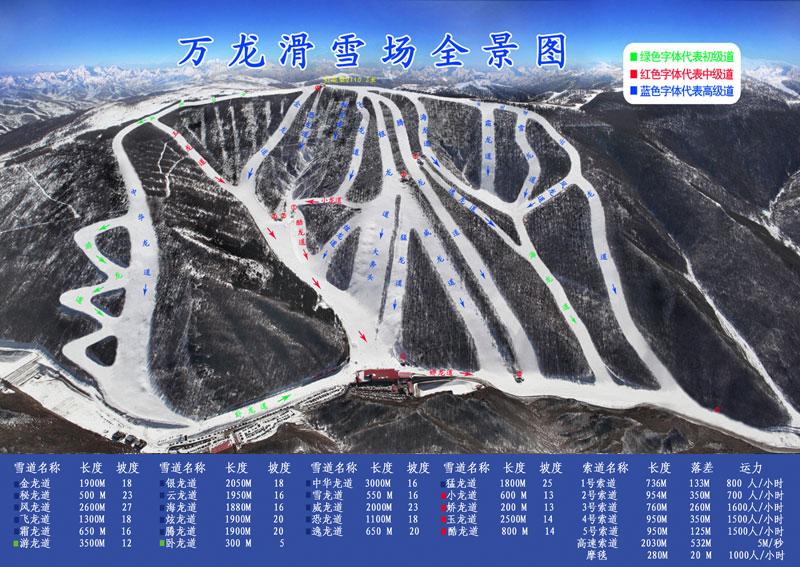 Hidden China Gmbh Ski Snowboard Season Winter 2013